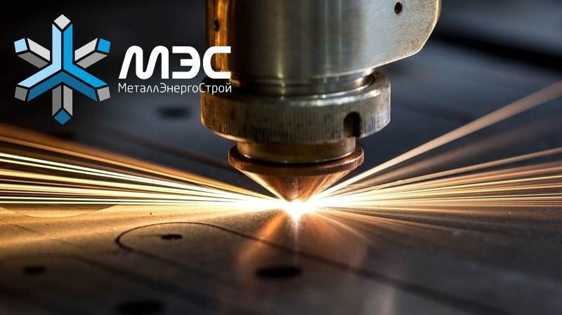 plasma-cutting-background1_logo